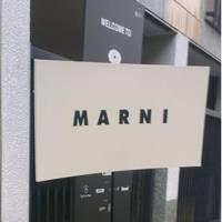 Day 4 - Marni