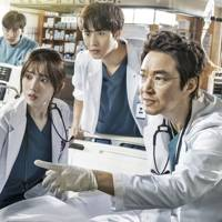 18. Dr Romantic