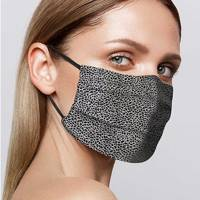 Best silk face masks for glasses wearers