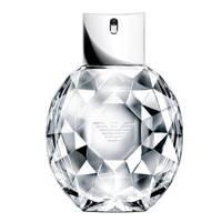 Christmas Beauty Gifts 2020: Armani