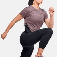 Most Popular Fitness Brands On TikTok: Under Armour
