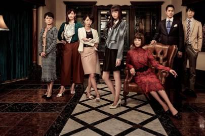 2. TV Show: Atelier (2015)