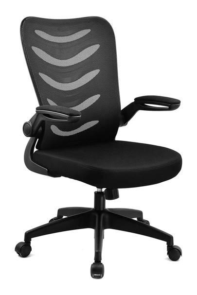 Best office chair under £100
