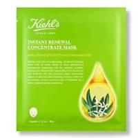 Kiehl's sale: the sheet mask