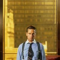 Michael Douglas - Wall Street