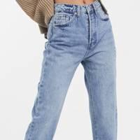 Best Budget High-Waisted Jeans UK: Stradivarius