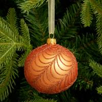 Best Christmas decorations: the John Lewis bauble