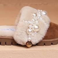 Best women's slippers UK: shearling mule slippers