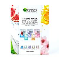 Christmas Beauty Gifts 2020: the face masks bundle