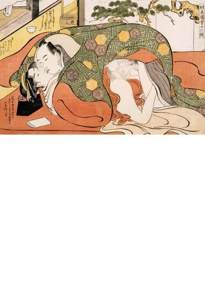 Shunga - The Erotic Art