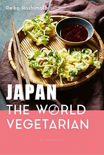 Best vegetarian cookbook Japanese