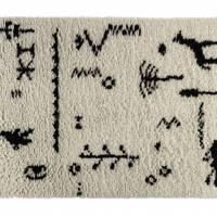 Best rugs online UK: best wool rug