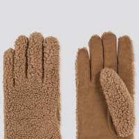 Best winter gloves for women in fleece