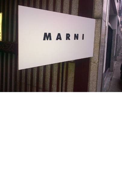 MARNI: A Marni Morning
