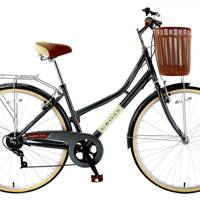 Best women's heritage bike