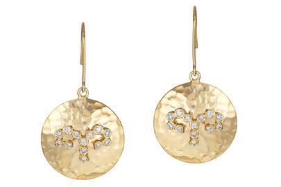 Heritage Earrings by Gauhar