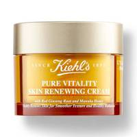 Kiehl's sale: the face cream