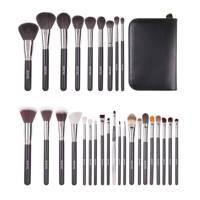 Make-up brush kit: 15% off