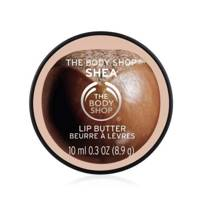 Best lip butter
