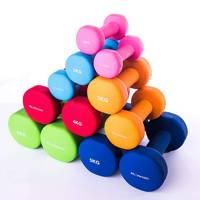 Best dumbbells for home UK: KG Physio
