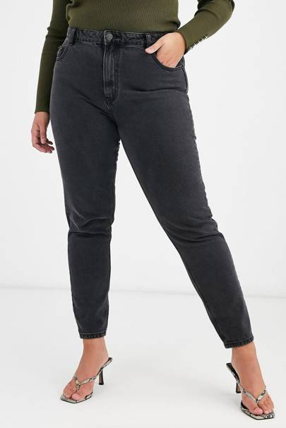 Best jeans for curvy figure