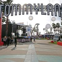 The entrance to Tommyland