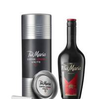 Tia Maria Customisable Gift Pack