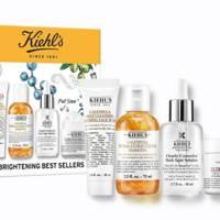 Best skincare gift sets UK for brightening