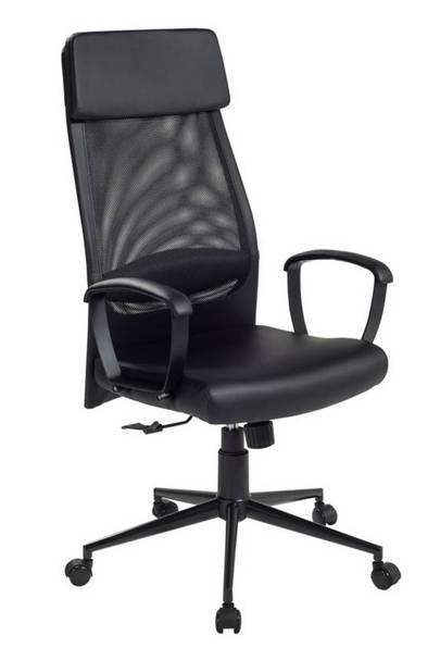 Best ergonomic office chair under £200
