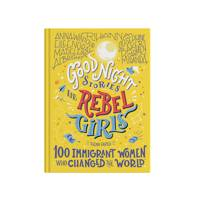 Best Kids Christmas Gifts: the empowering book