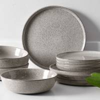 Best modern dinnerware sets