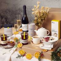 Christmas Hamper: Perfect for the loved up couple