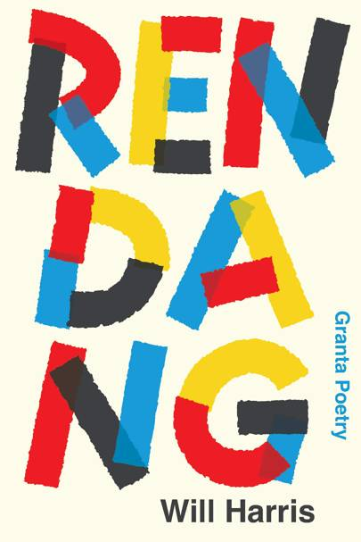 Rendang by Will Harris