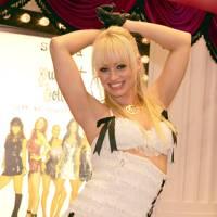 Kimberly Wyatt - Pussycat Dolls