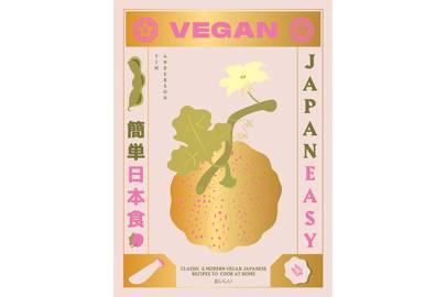 Best vegan cookbook for Japanese dishes