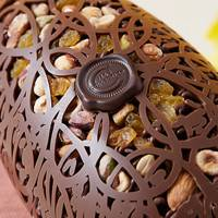 Luxury Easter Eggs: M&S Easter Egg