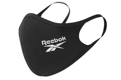 Breathable reusable face masks