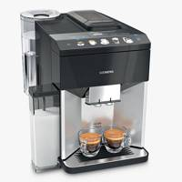 Best coffee machine for strong coffee fans