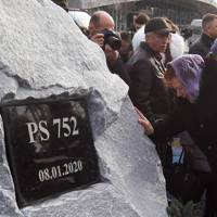 Ukraine International Airlines flight PS752 was shot down by Iranian military