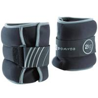 Best 2kg ankle weights