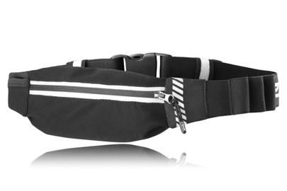 Best 2XU running belt