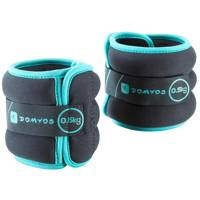 Best 0.5kg ankle weights
