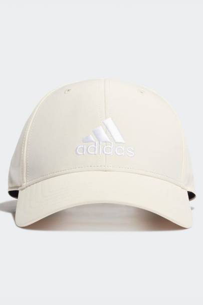 Adidas discount codes: 25% off