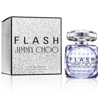 Best Amazon Black Friday Deals: the Jimmy Choo perfume